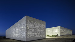 Tagusgás Headquarter / Saraiva + Associados