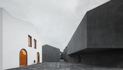 Archipiélago Centro de Artes Contemporáneas / Menos é Mais Arquitectos + João Mendes Ribeiro