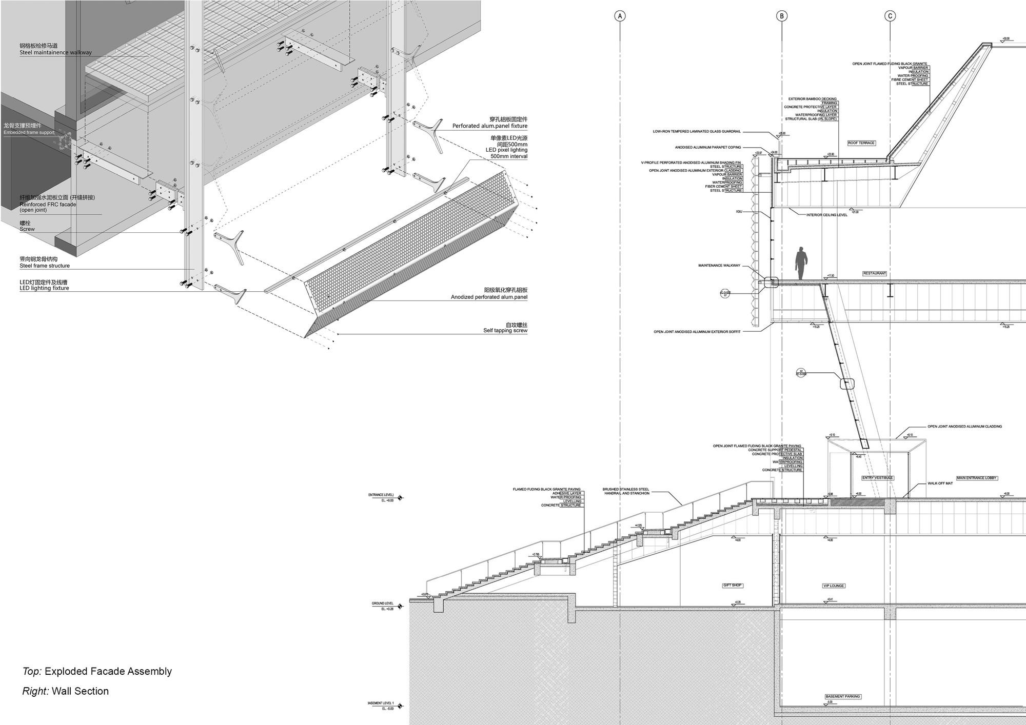 Solar Panel Design Sketch