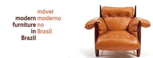Imagem via Museu da Casa Brasileira