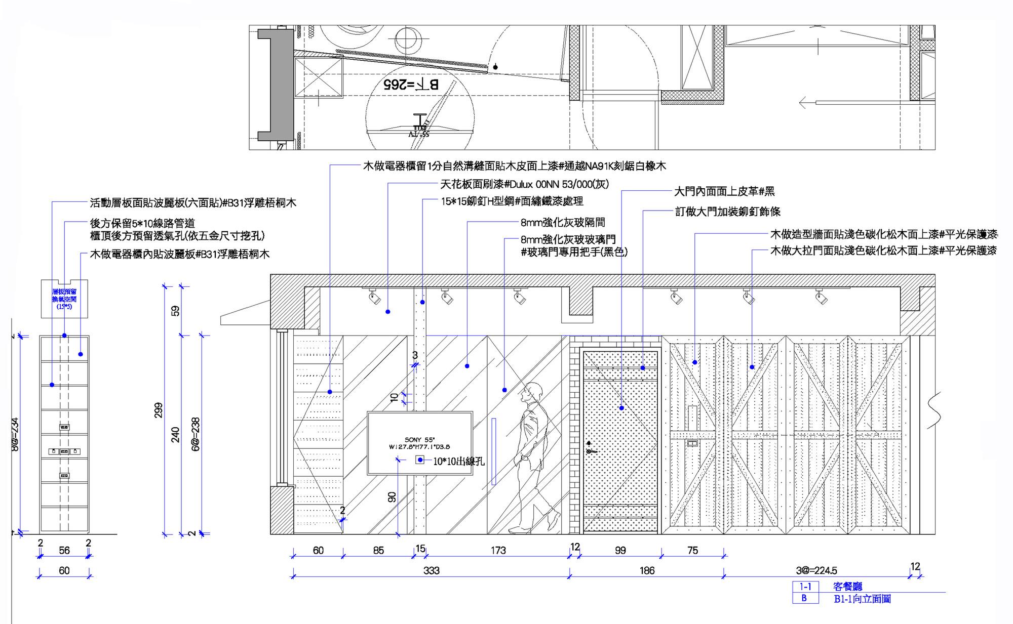 Gallery Of Apartment Refurbishment In Taipei Chi Torch Interior Design 13