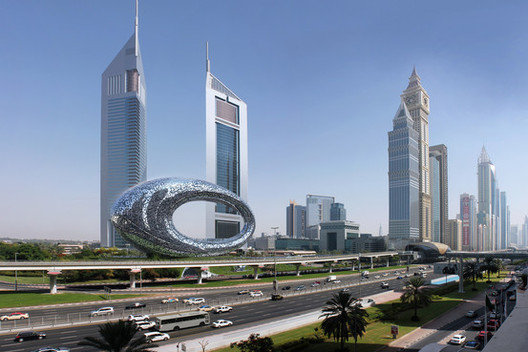 Dubai's Museum of the Future to be Partially 3-D Printed , © Dubai Government