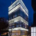 Edifício Christian Dior. © Kakidai