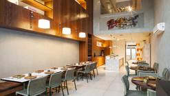Guilhermina Restaurant / FGMF Arquitetos