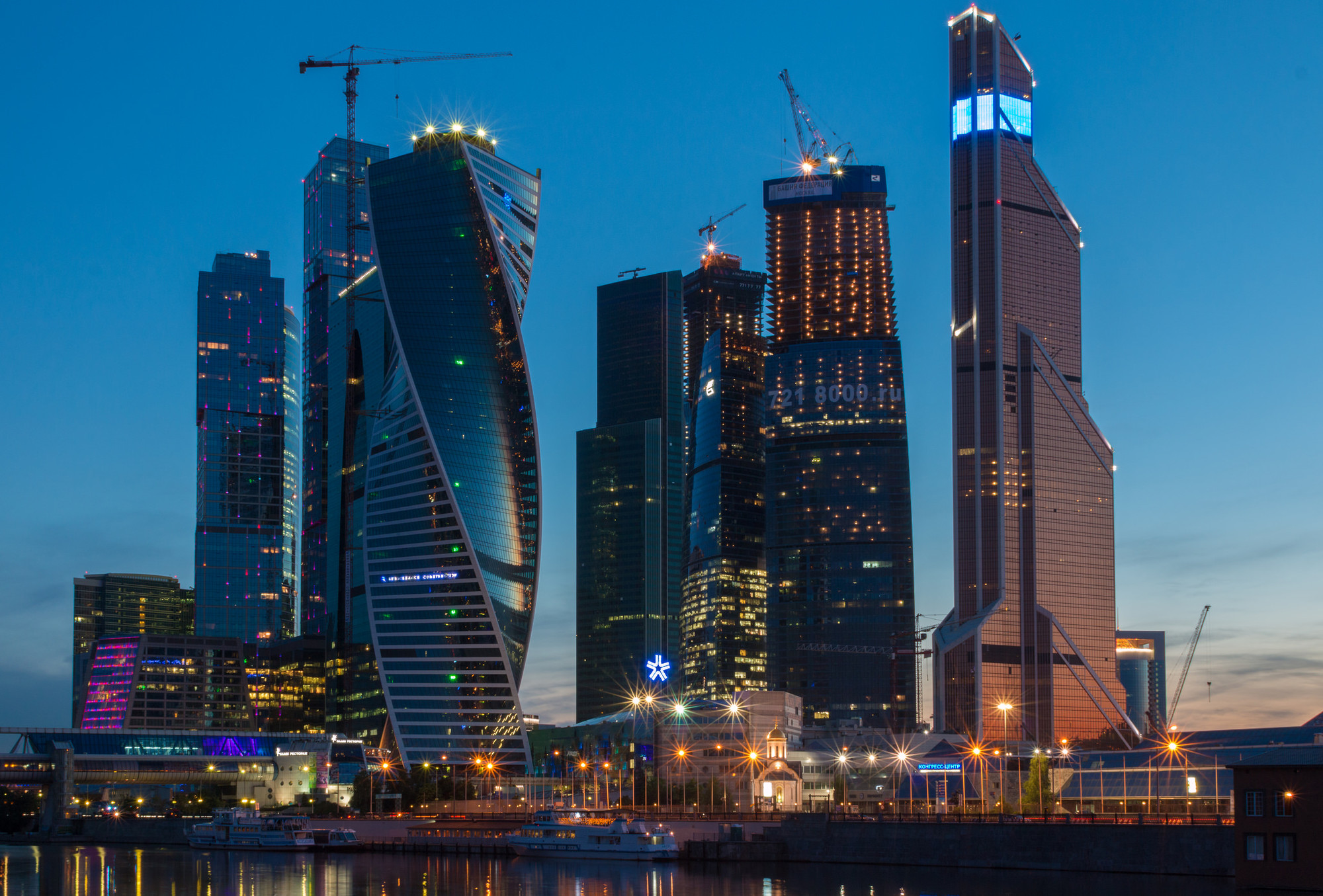 Mercury City: the tallest building in Moscow
