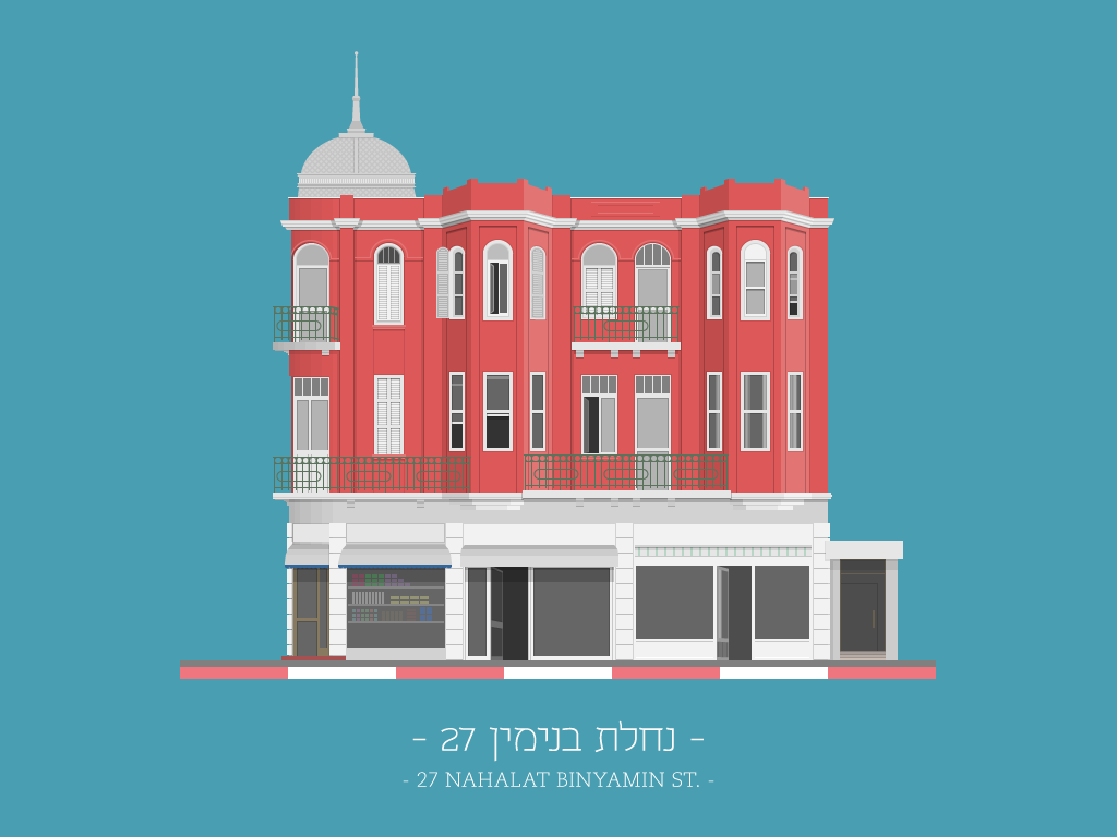 Colorful Illustrations of Tel Aviv's Eclectic Facades