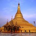 Pagoda Uppatasanti. Imagen © WIkimedia user DiverDave