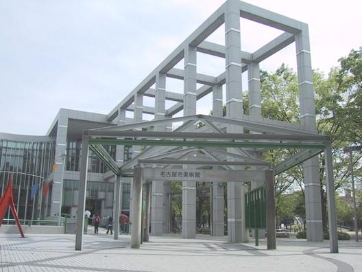 Nagoya City Art Museum. Image © <a href='https://commons.wikimedia.org/wiki/File:KurokawaNagoyaCityArtMuseum.jpg'>Wikimedia user Chris 73</a></noindex></noindex> licensed under <noindex><noindex><a target=