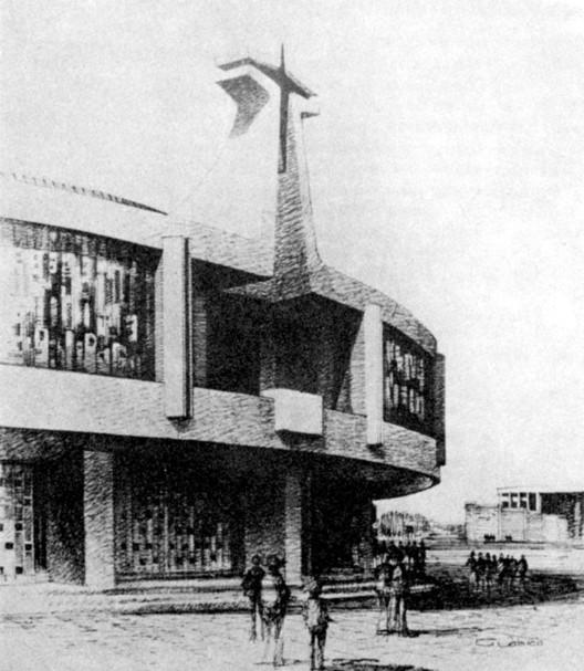 IV Congreso Internacional de Arquitectura Religiosa Contemporánea / Puebla