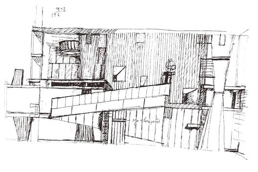 Dibujo Juan Borchers. Image vía 'Lo Plástico, Plástica, Cosas General'
