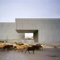 Espacio Escénico en Níjar (Almería) | MGM arquitectos. Image © Jesús Granada