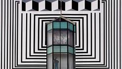 Realidades Abstratas, uma linha estreita entre passado e presente / Serge Najjar