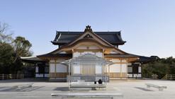 KOU-AN Glass Tea House / Tokujin Yoshioka