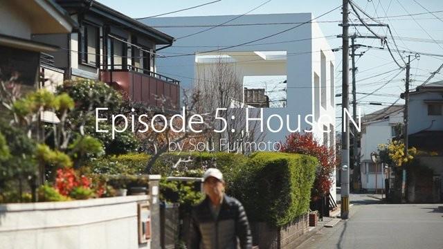 Video: House N by Sou Fujimoto