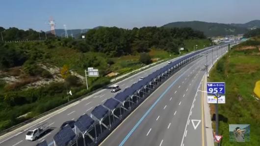 bicipista de 32 kilómetros con techo solar en Corea del Sur