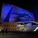 The Philharmonie de Paris. Image © Flickr CC user Marko Erman