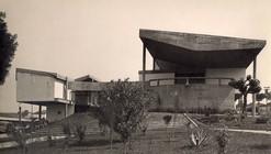 Clássicos da Arquitetura: Fórum de Itapira / Joaquim Guedes