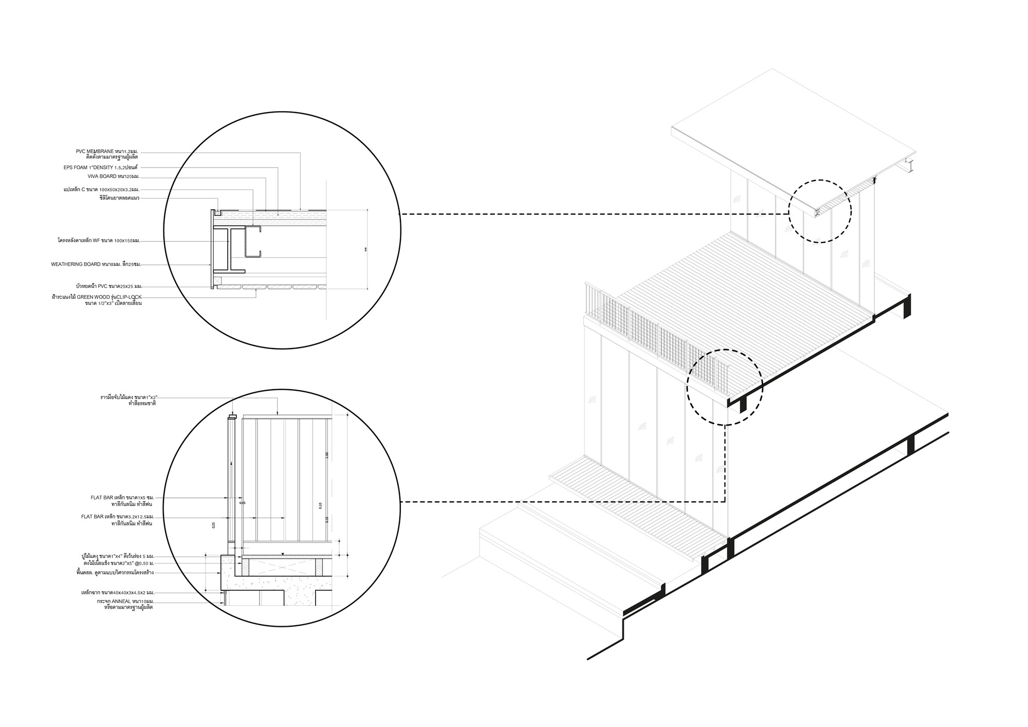 gallery of kurve 7 stu d o architects 21 2 X 4 Wood kurve 7 detail
