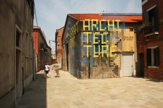 'Grafting Architecture' en Bienal de Arquitectura de Venecia 2014. Image © Pati Núñez