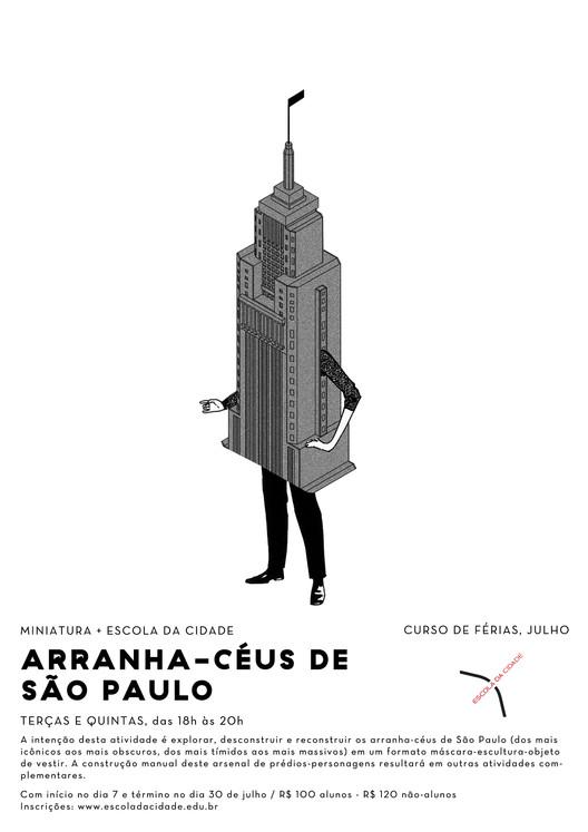 Escola da Cidade promove curso livre sobre arranha-céus de São Paulo, Cortesia de Escola da Cidade