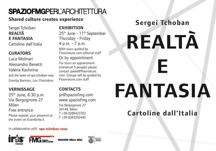 Exhibition: Realtà e Fantasia. Cartoline dall'Italia, @fmg