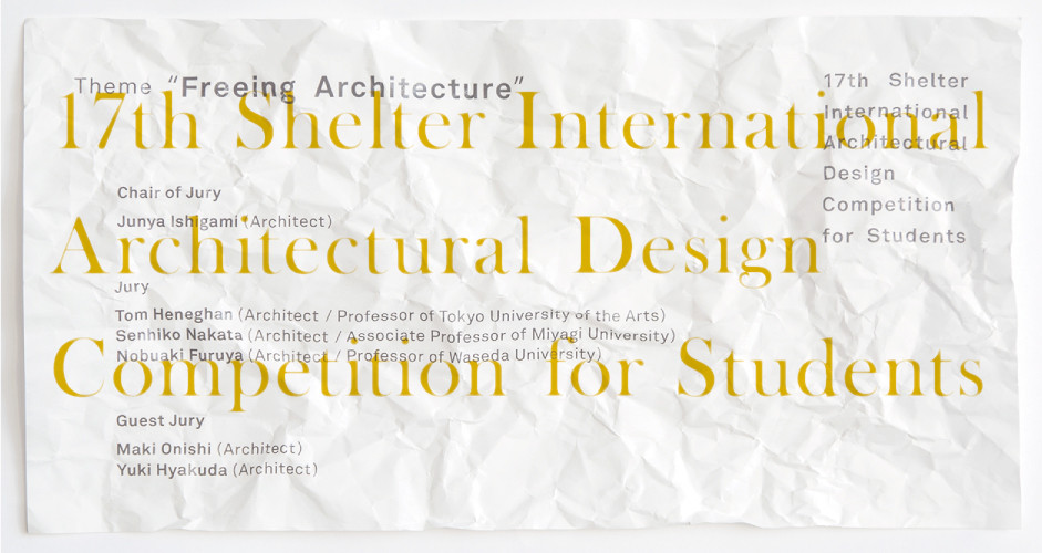 The Shelter Corporation Announces International Architectural