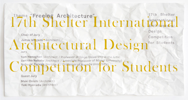 The Shelter Corporation Announces 17th International Architectural Design Competition for Students, Courtesy of Shelter Corporation