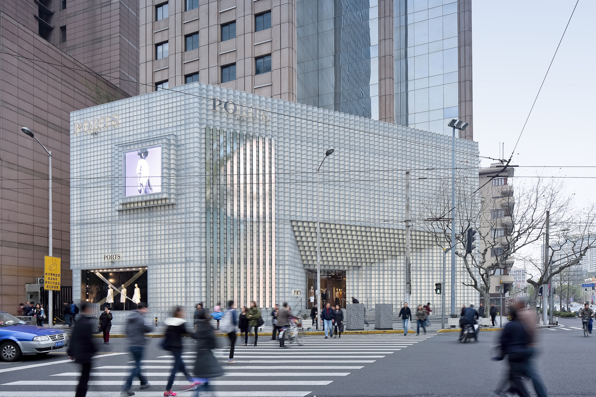 Double Curved Glass Facade