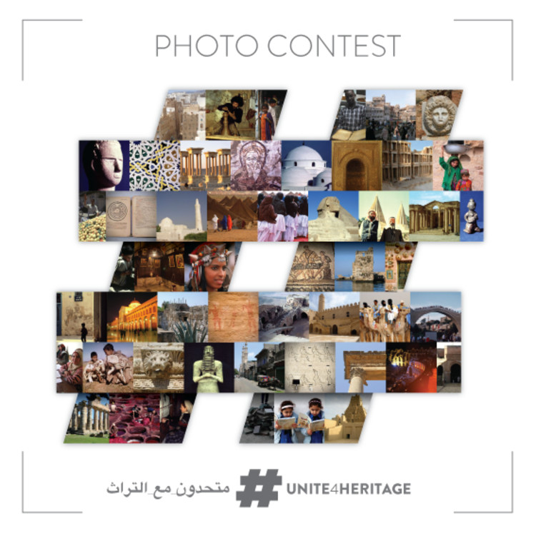#Unite4Heritage: UNESCO lança concurso de fotografia para valorizar o patrimônio cultural