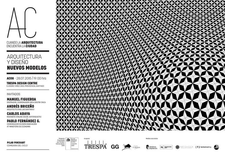 Arquitectura y Diseño, Nuevos Modelos: décima sesión de 'Cuando la Arquitectura Encuentra la Ciudad'