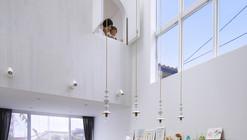 Casa en Tama-plaza / Takushu ARAI Architects