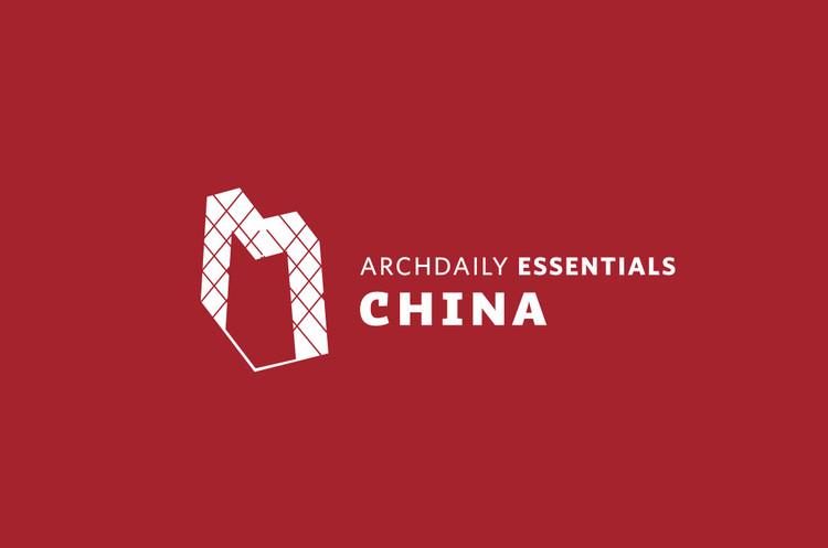 AD Essentials: China