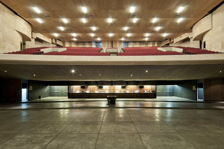 Auditorio Blackberry / Estudio Atemporal, © Luis Gallardo