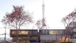 Edificio ONEMI / Teodoro Fernández Arquitectos