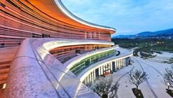 Fangshan Tangshan National Geopark Museum / Studio Odile Decq