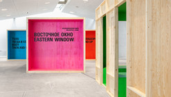 Unlooped Kino in St. Petersburg / Ira Koers + Roelof Mulder