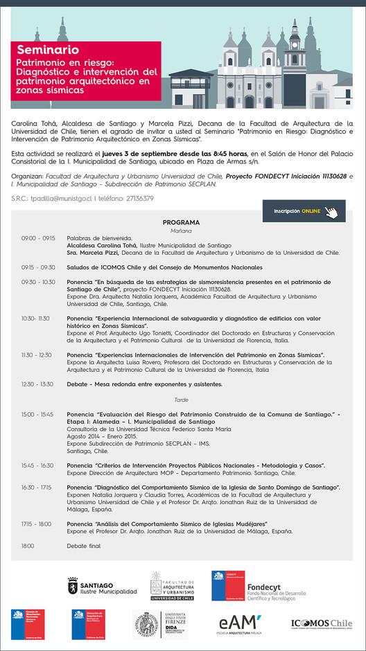 Seminario 'Patrimonio en riesgo: diagnóstico e intervención de patrimonio arquitectónico en zonas sísmicas', Municipalidad de Santiago