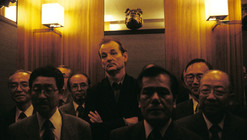 "Cine y Arquitectura: ""Lost In Translation"""