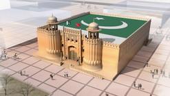 Pakistan Pavillion for Shanghai World Expo