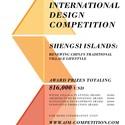 2012 AIM ARCHITECTURE COMPETITION
