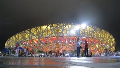AD Round Up: Sports Architecture Part I