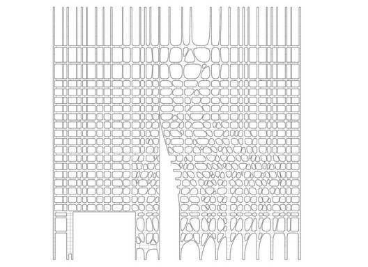 Hotel Conrad Pekin / MAD Architects