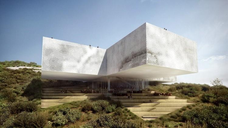 Fachada del Museo Tamayo, en la Ciudad de México.
