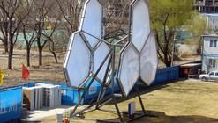 En Construcción: National Aquatics Center / PTW Architects + Ove Arup + CCDI