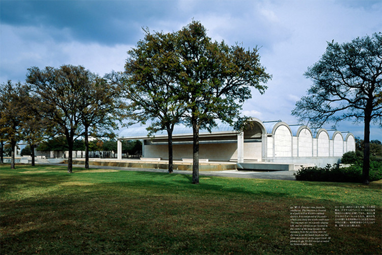 kimbell art museum essay Academiaedu is a platform for academics to share research papers skip to main content log in ahmedabad phillips exeter academy library kimbell art museum phillip exter salk institute academy library national louis i khan location indian institute.