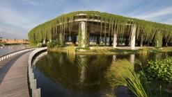 O Arco em Bandar Rimbayu / Garis Architects