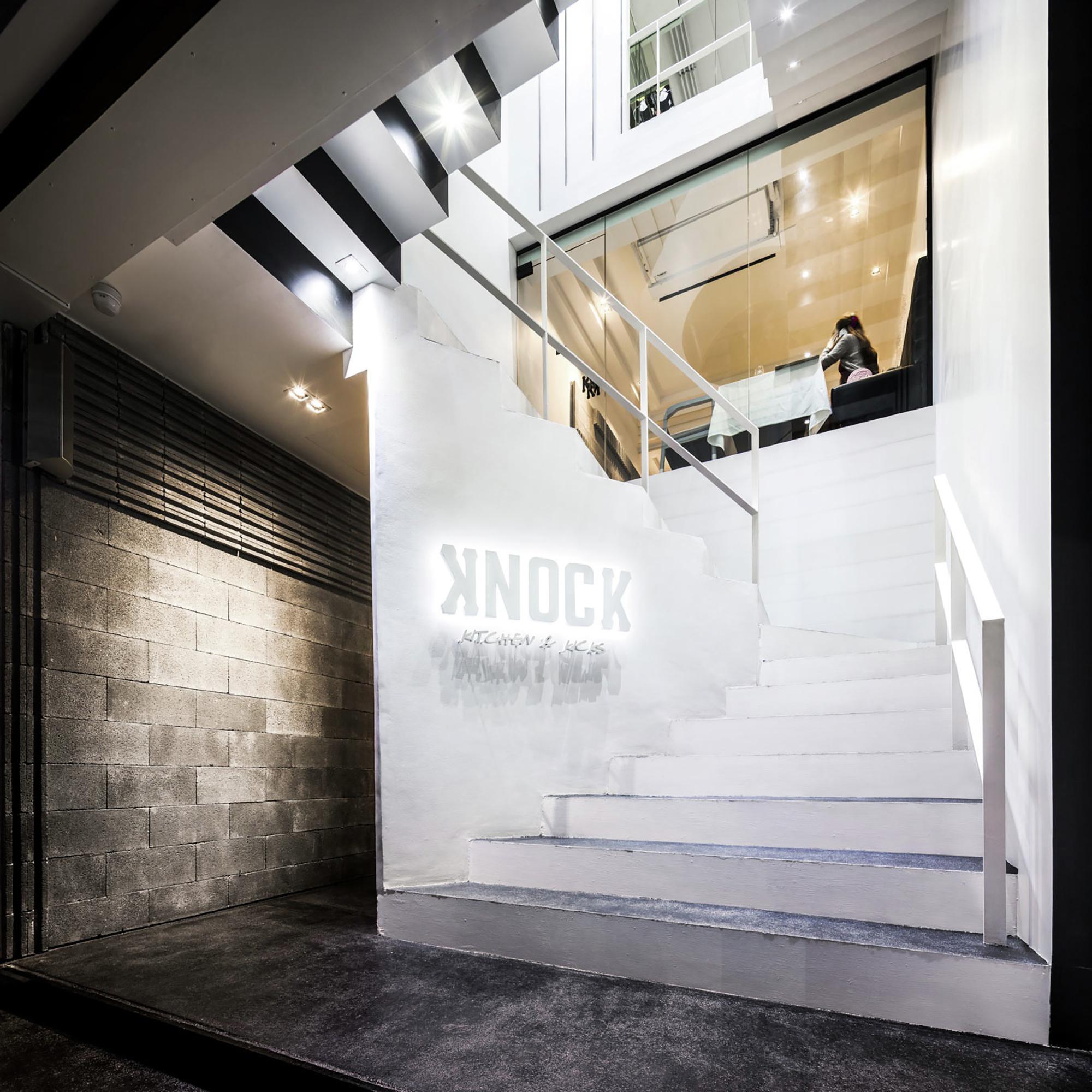 KNOCK Kitchen & Kicks / Onion   ArchDaily