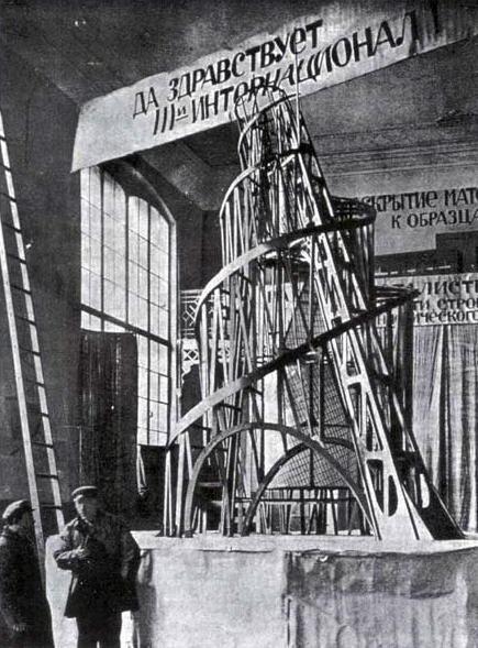 En perspectiva: Konstantín Melnikov, monumeno a la III Internacional