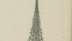 Tower of London Competition 1890
