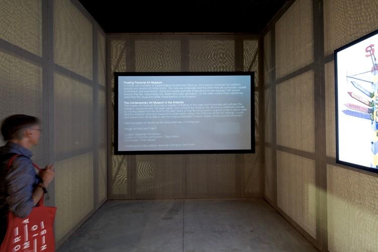 Venice Biennale 2012: Ukraine Pavilion, © Nico Saieh